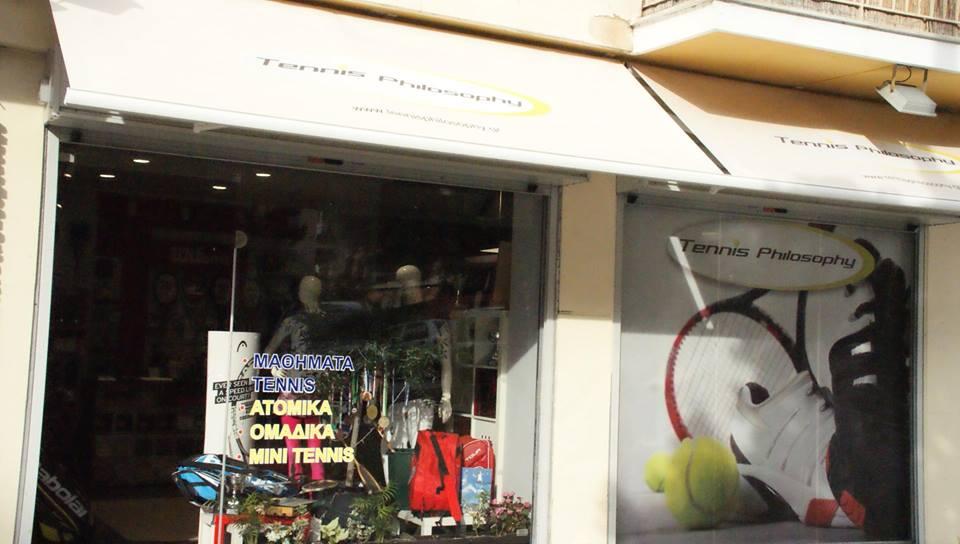 Tennis Philosophy (tennis store)