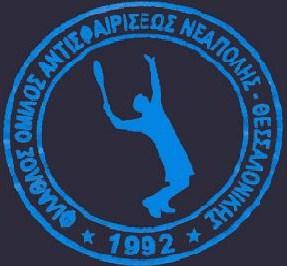 F.Ο.Α. Neapolis
