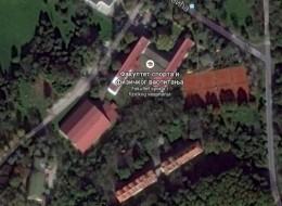 University of Belgrade. Tennis courts