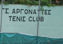 Argonaftes Tennis Club