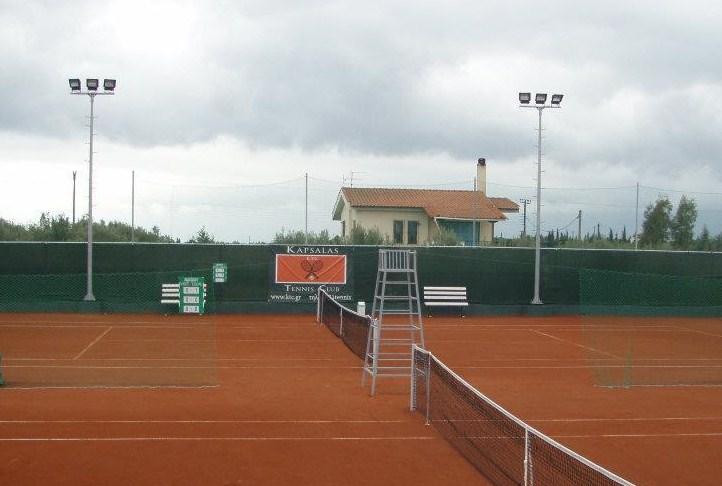 Kapsalas Tennis Club