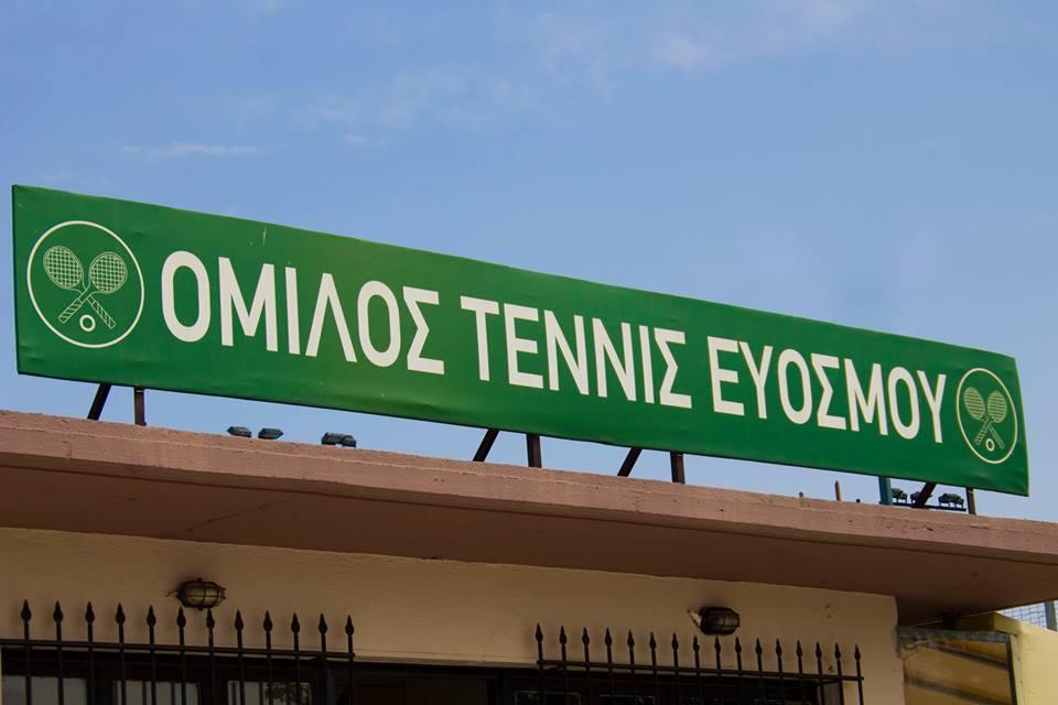 Omilos Antisferisis Evosmou Thessalonikis