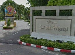 Dusit Thani Hotel Pattaya (PTT Pattaya Open)