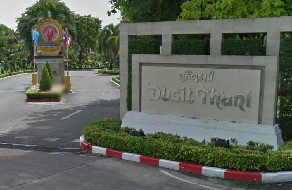 Dusit Thani Hotel Pattaya (PTT Pattaya Open)