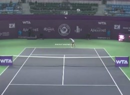 TIANJING TUANBO INTERNATIONAL TENNIS  CENTER