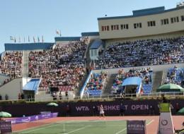 Tennis Centre of Tashkent ( Tashkent Open )