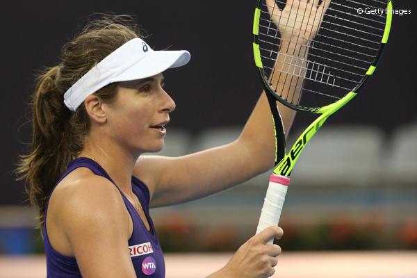 Svitolina Upsets World No.1 Kerber In Beijing, Konta Continues Singapore Charge
