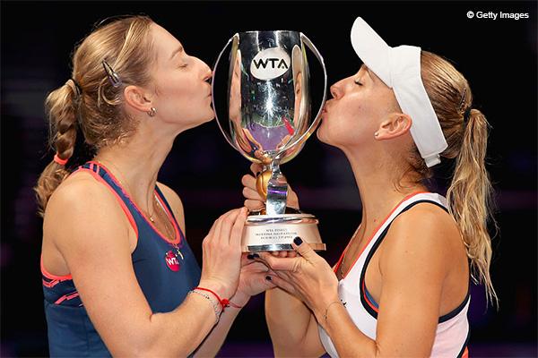 Delighted Vesnina & Makarova Reflect On WTA Finals Win