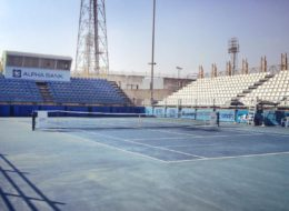 Nicosia National Tennis Centre
