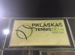 Palaskas Tennis Team (Peristeri)