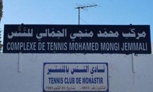 Tennis Club Monastir